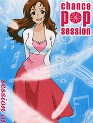 Chance Pop Session (dub)