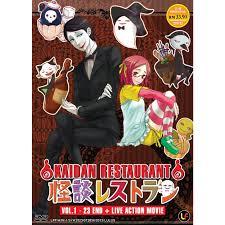 Kaidan Restaurant