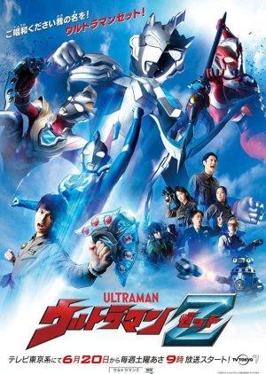 Ultraman Z
