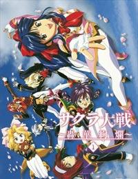 Sakura Wars (dub)