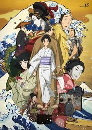 Sarusuber: Miss Hokusai (dub)