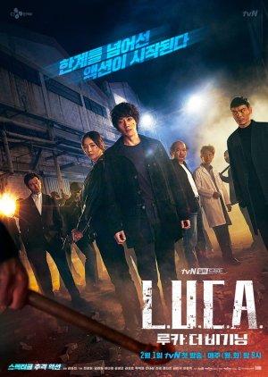 L.u.c.a.: The Beginning (2021)