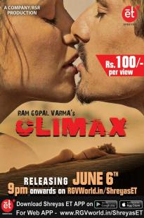 Climax 2020