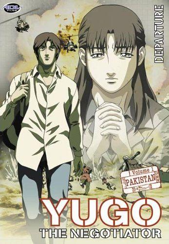 Yugo The Negotiator (dub)