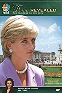 Diana Revealed: The Princess No One Knew