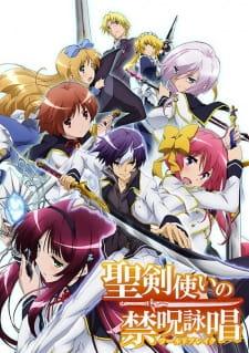 World Break: Aria Of Curse For A Holy Swordsman (dub)