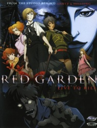 Red Garden (dub)