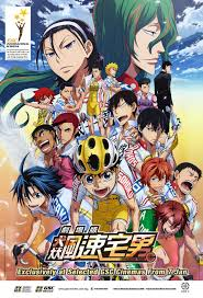 Yowamushi Pedal Movie