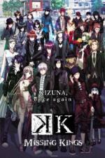 Gekijouban K: Missing Kings