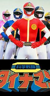 Kagaku Sentai Dainaman