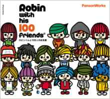 Robin With His 100 Friends