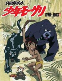 The Jungle Book (dub)