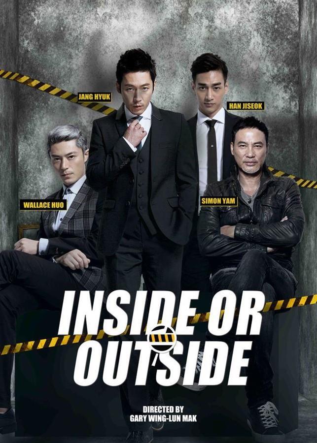 Inside Or Outside