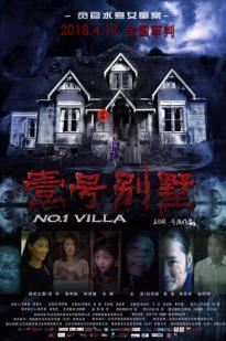 No. 1 Villa