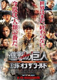 Attack On Titan End Of The World 2015
