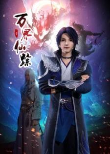 Wan Jie Xian Zong 2nd Season