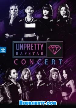 Unpretty Rapstar Season 2