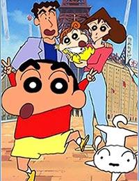 Crayon Shin-chan (dub): Season 3
