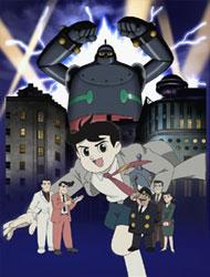 Tetsujin 28-go (2004) (dub)