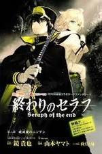 Seraph Of The End: Vampire Reign: Season 2