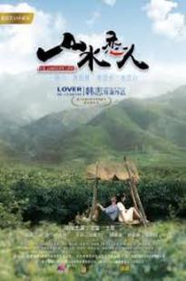 The Landscape Love