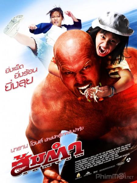 Somtum Muay Thai Giant