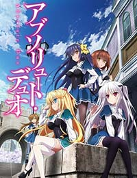 Absolute Duo (dub)