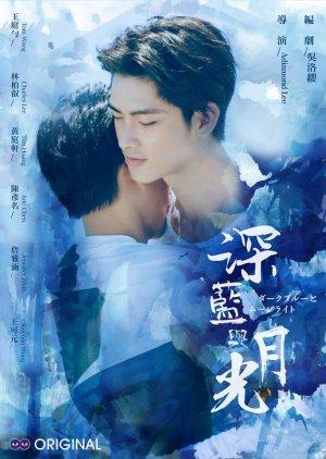Dark Blue And Moonlight (2017)