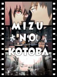 Mizu No Kotoba