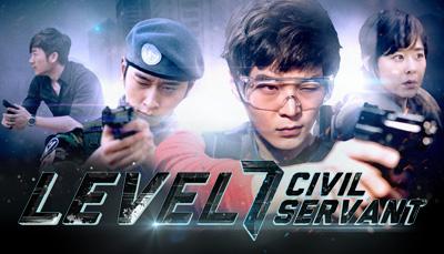 Level 7 Civil Servant