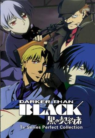 Darker Than Black: Kuro No Keiyakusha: Season 1