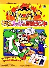 Super Mario World: Mario To Yoshi No Bouken Land